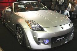 東京オートサロン2005 展示車紹介を見る