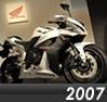 東京モーターサイクルショー2007特集