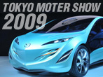 東京モーターショー2009特集