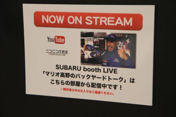 【東京オートサロン2017】SUBARU booth LIVEに潜入!今年はスバル女子が参戦!BREEZEも乱入!?