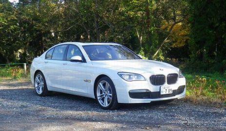 BMW bmw 7シリーズ ロング 価格 : autos.goo.ne.jp