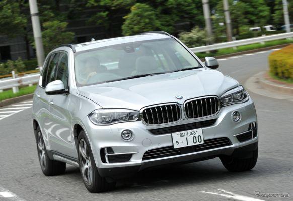 BMW X5 xDrive40e《撮影 雪岡直樹》