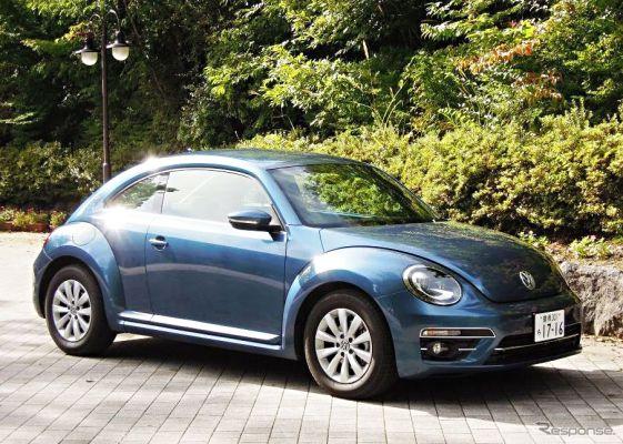 VW ザ・ビートル デザイン《撮影 青山尚暉》
