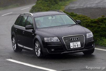 アウディ アウディ オールロードクワトロ 燃費 : autos.goo.ne.jp
