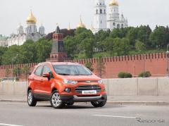 フォード エコスポーツ、ロシア合弁の新工場で生産開始(レスポンス)の画像