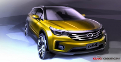 【デトロイトモーターショー15】中国の広州汽車、GS4 を予告…小型SUV(レスポンス)の画像