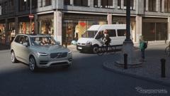 【CES15】ボルボカーズ、車と自転車の衝突防止システムを初公開(レスポンス)の画像
