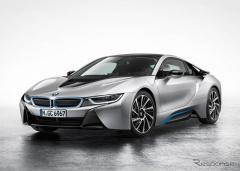 【CES15】BMW、新コンセプトカーを予告…最新レーザーライト技術を搭載(レスポンス)の画像