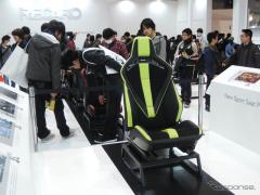 【東京オートサロン15】RECAROのコンセプトシートは最初で最後の日本公開(レスポンス)の画像