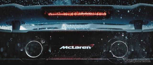 マクラーン 675 LT の予告イメージ