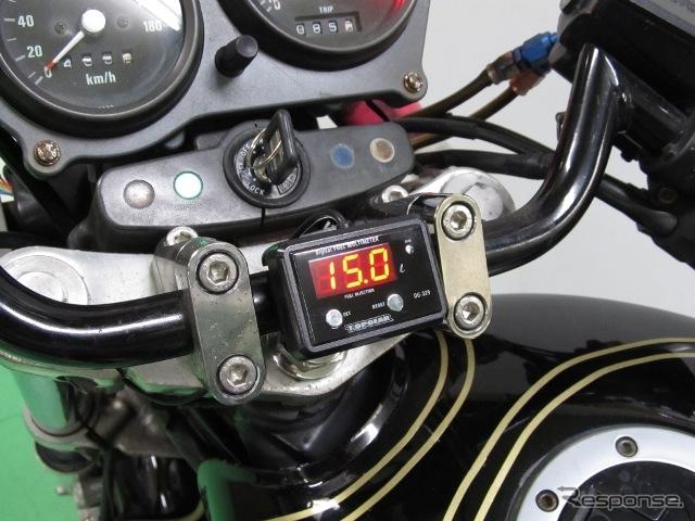 プロテック・ゼファー400専用デジタルフューエルマルチメーター