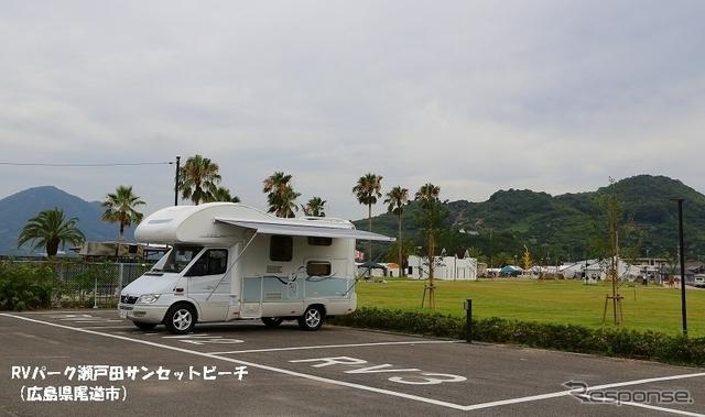 RVパークのイメージ(写真:日本RV協会)