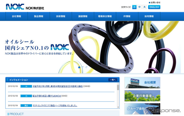 NOK(ウェブサイト)