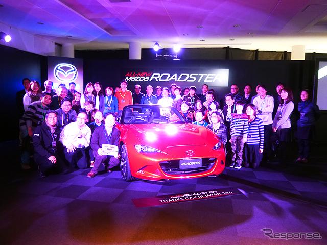 マツダR&Dセンター横浜で実施された「THANKS DAY in JAPAN 2nd」。会場で「価格は250〜300万円程度、3つのグレード体系を設定し、車重は1トンを切るよう準備している」と伝えられた《撮影 大野雅人(Gazin Airlines)》