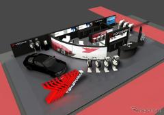 【ジュネーブモーターショー15】横浜ゴム、プレミアムSUV用タイヤを初公開(レスポンス)の画像