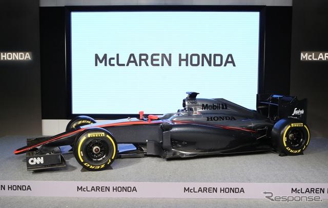 10日の会見で展示された、今季型マクラーレンMP4-30・ホンダ(ショーカー仕様)。《写真 Honda》