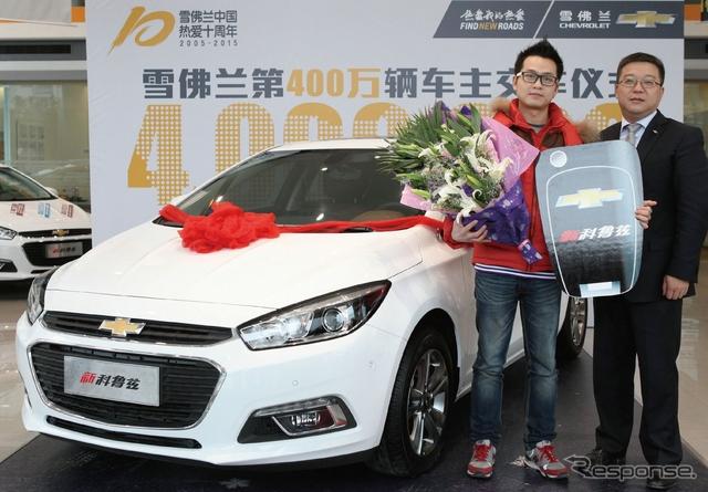 中国における累計販売400万台目のシボレー車の納車式