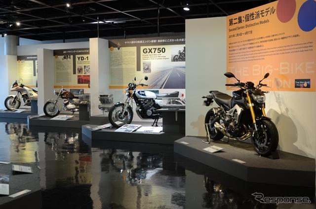 コミュニケーションプラザで「ビックバイクコレクション第二集」〜個性派モデル7台を展示