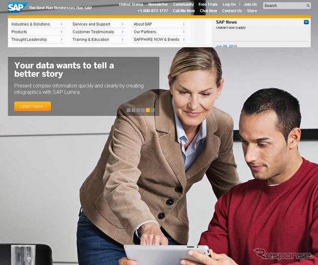 SAP社(Webサイト)