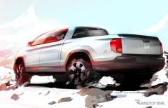 【シカゴモーターショー15】ホンダの北米ピックアップトラック、リッジライン … 次期型を予告(レスポンス)の画像
