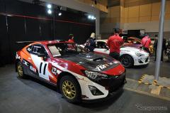 【大阪オートメッセ15】トヨタブースに、86のラリー仕様車が登場(レスポンス)の画像