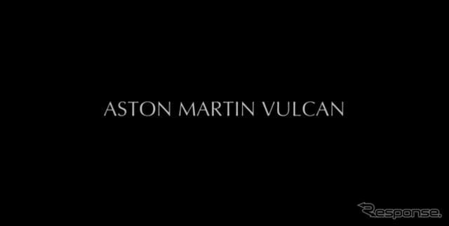 アストンマーティン ヴァルカンの予告イメージ