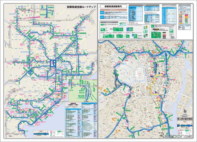昭文社・首都圏高速道路案内図