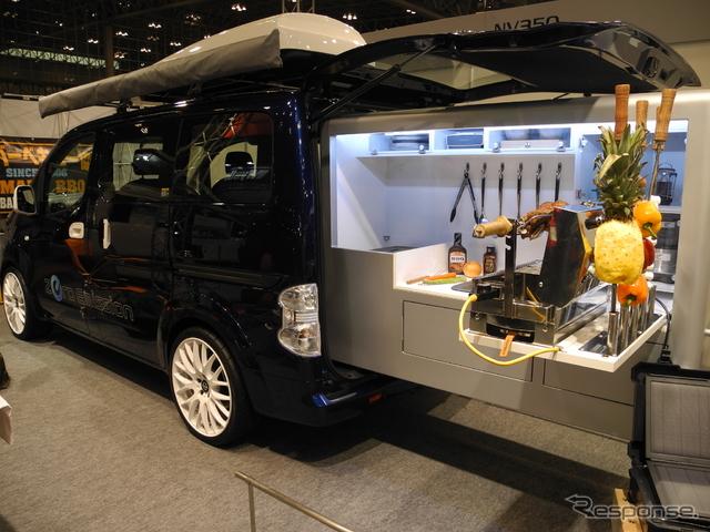 日産自動車が展示した「e-NV200 バーベキューカー」《撮影 山田清志》