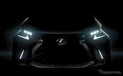 【ジュネーブモーターショー15】レクサス LF-SA、公式発表…新カテゴリーを開拓へ(レスポンス)の画像