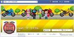CLUBモーターサイクル Facebookページ