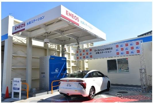 Dr.Drive大和田店・水素ステーション