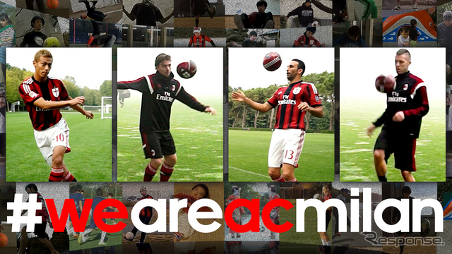 ACミラン オリジナル応援ムービー # we are ac milan. Forza Milan by TOYO TIRES