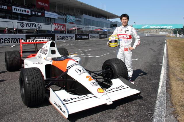 モータースポーツファン感謝デーでマクラーレン・ホンダ『MP4/6』をドライブした山本尚貴《撮影 吉田 知弘》