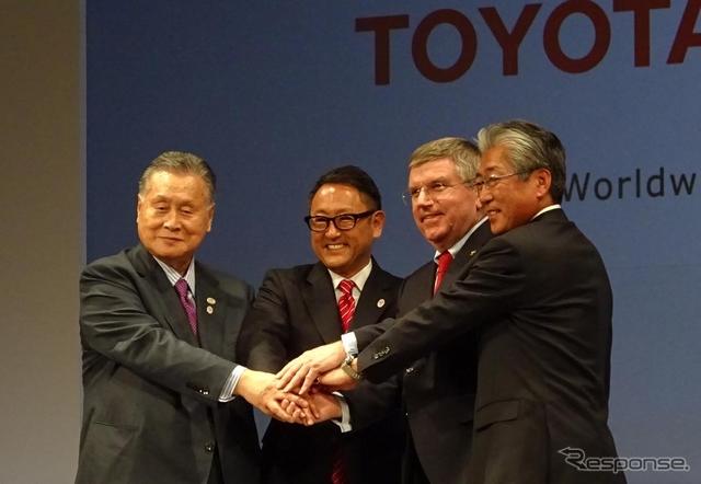 トヨタ自動車がIOCとスポンサー契約《撮影 池原照雄》