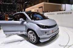 【ジュネーブモーターショー15】BMW i3 がロボットカーに…リンスピード「Budii」発表(レスポンス)の画像