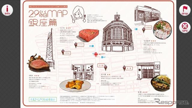 29(にく)の日マップ 銀座編