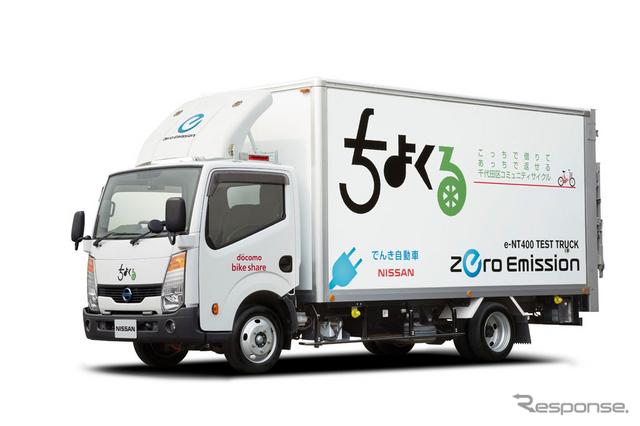 日産 e-NT400テストトラック