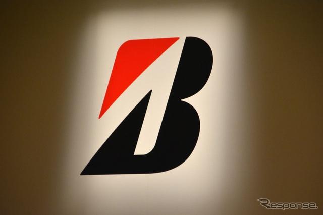 ブリヂストンの2015モータースポーツサポート計画発表会《撮影 橋本隆志》