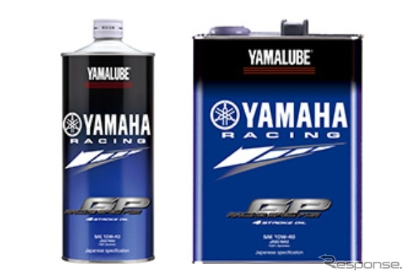 二輪車用ヤマハ純正4ストロークエンジンオイルの新製品「ヤマルーブRS4GP」