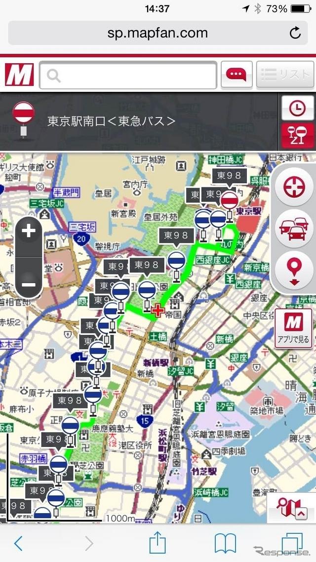 スマートフォン向け無料地図サイト MapFan