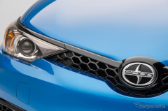 【ニューヨークモーターショー15】トヨタ オーリス のサイオン版、「iM」…表情見えた(レスポンス)の画像