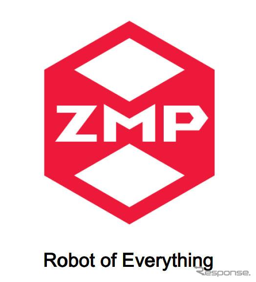 ZMP・ロゴ