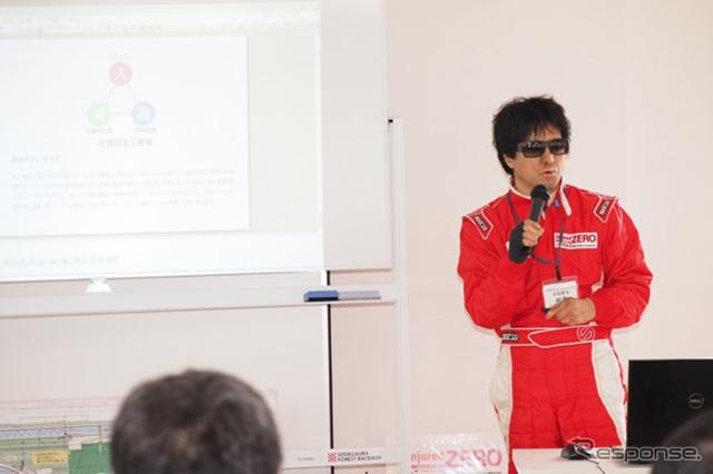 レーシングドライバーの観点から安全運転について特別講義