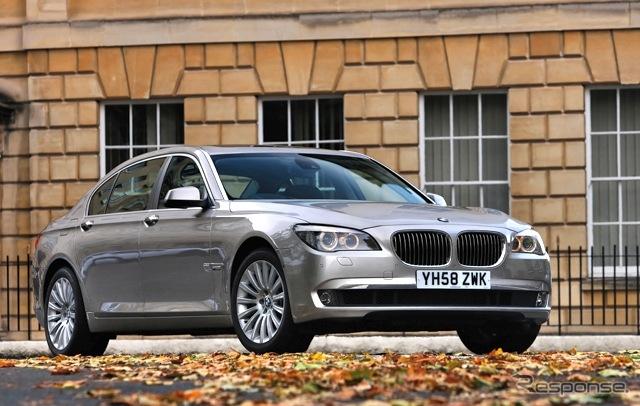 現行BMW 7シリーズ(参考画像)