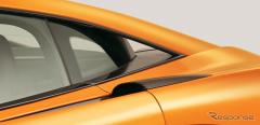 【ニューヨークモーターショー15】マクラーレン、「570S」初公開へ…570psの新型スポーツカー(レスポンス)の画像