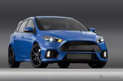【ニューヨークモーターショー15】フォード フォーカスRS 新型、米国仕様を初公開へ…2.3ターボは315hp以上(レスポンス)の画像
