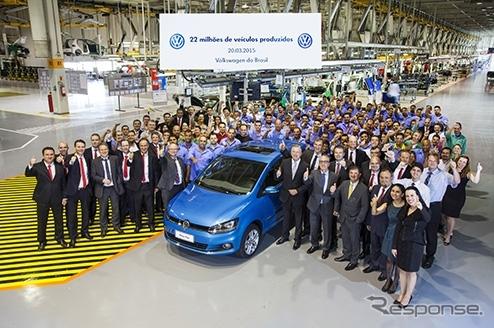 フォルクスワーゲンのブラジル累計生産2200万台目となったフォックス