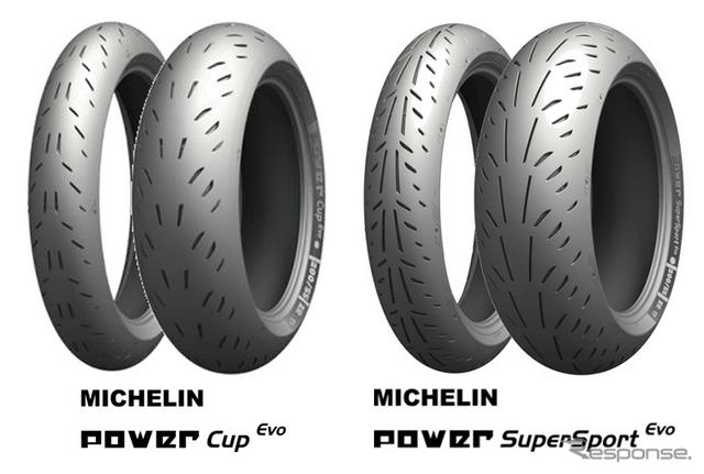 ミシュラン パワー カップ エボとパワー スーパースポーツ エボ