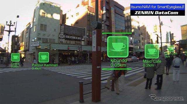 いつも NAVI for スマートアイグラス β(画面イメージ)(C)2015 ZENRIN DataCom CO., LTD.