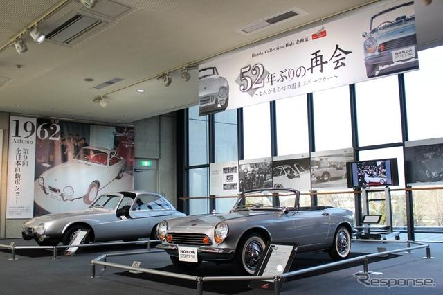 ホンダ スポーツ360(右)とトヨタ パブリカスポーツ(左)《撮影 内田俊一》